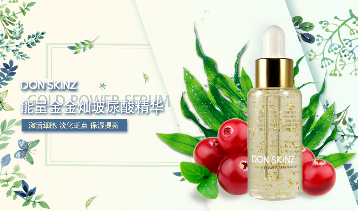 Gold Power Serum Web Banner