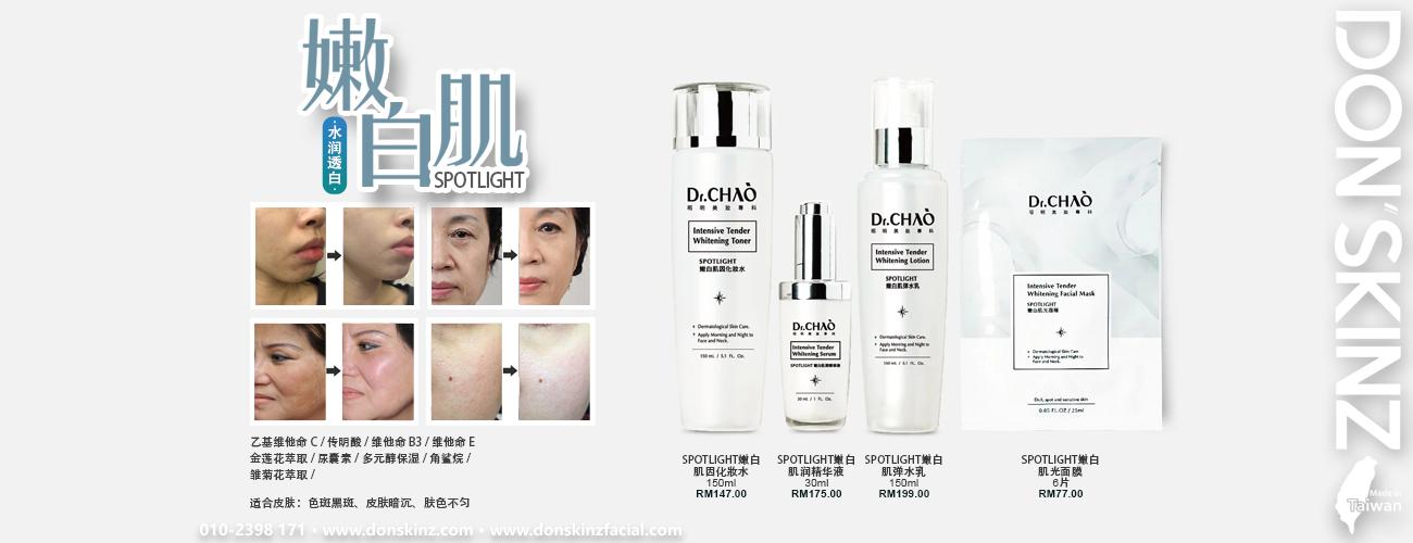 Spotlight-facial-banner